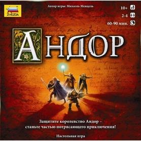 Игра настольная Андор (Legends of Andor). Звезда