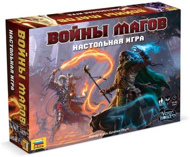 Игра настольная Войны магов (Mage Wars)