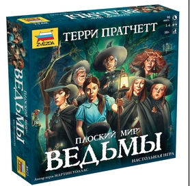 Игра настольная Плоский мир Ведьмы (The Witches: A Discworld Game)