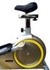 Орбитрек магнитный с сиденьем Evrotop EV-456 - фото 3