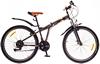 Велосипед горный складной Formula Hummer AM 14G Vbr St 26