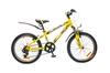 Велосипед подростковый горный Optimabikes Shinobi AM 14G St 20