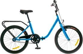 """Велосипед городской Dorozhnik FUN 14G St 20"""" с багажником синий 2016 рама -13"""""""