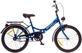 """Велосипед городской Dorozhnik Smart 14G St 20"""" с багажником синий 2016 рама – 13"""""""