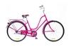 Велосипед городской Дорожник Заря ХВЗ St 28