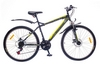 Велосипед горный Discovery Trek AM 14G DD St 26