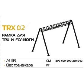 Фото 1 к товару Рамка для TRX и FLY йоги BruStyle