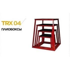 Плиометрические боксы, набор 4шт. BruStyle TRX-04