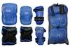 Защита спортивная детская Zel SK-4679B Lux (наколенники, налокотники, перчатки) синяя - фото 2