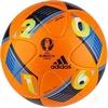 Мяч футбольный Adidas Euro 16 Winter - фото 1
