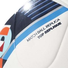 Фото 3 к товару Мяч футбольный Adidas Euro 16 Glider AC5419 - 5