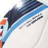 Мяч футбольный Adidas Euro 16 Glider AC5419 - 5 - фото 3