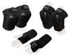 Защита спортивная для взрослых Zel SK-4680BK Metropolis (наколенники, налокотники, перчатки) черная - фото 1