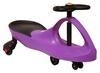 Автомобиль детский Smart Car фиолетовая - фото 1