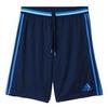 Шорты футбольные Adidas CON16 TRG SHO синие - фото 1