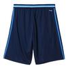 Шорты футбольные Adidas CON16 TRG SHO синие - фото 2