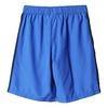 Шорты футбольные детские Adidas CON16 WOV SHO Y синие - фото 2