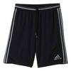 Шорты футбольные Adidas CON16 TRG SHO черные - фото 1
