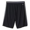 Шорты футбольные Adidas CON16 TRG SHO черные - фото 2