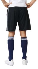 Фото 8 к товару Шорты футбольные Adidas CON16 TRG SHO черные