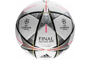 Мяч футбольный Adidas Finmilanottrain, размер - 5