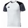 Футболка мужская Adidas Condivo 16 бело-серая - фото 1