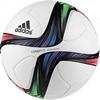 Мяч футбольный Adidas Conext15J29 M36903 - фото 1