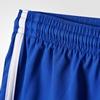 Шорты футбольные Adidas CONDI 16 SHO синие - фото 5