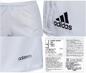 Фото 2 к товару Шорты футбольные Adidas CONDI 16 SHO белые