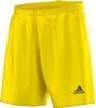 Шорты футбольные Adidas Parma 16 SHO желтые - фото 1