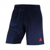 Шорты арбитра Adidas REF 14 SHO WB синие - фото 1