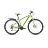 Велосипед горный Intenzo Premier 29
