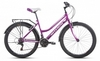 Велосипед городской женский Intenzo Costa 26