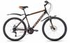 Велосипед горный Intenzo Saturn 26