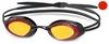 Очки для плавания с зеркальным покрытием Head Stealth LSR+ красные - фото 1
