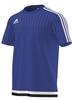 Футболка Adidas Tiro15 TEE S22431 синяя - фото 1