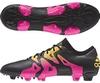 Бутсы футбольные Adidas X 15.1 FG/AG S74595 - фото 1