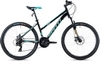 Велосипед кросс-кантриженскийSpelli SX-2000 LADY 26