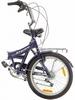 Велосипед складной Stern Travel Multi 2016 синий - 20