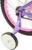 Велосипед детский Stern Fantasy 2016 фиолетово-розовый - 16