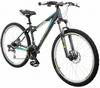 Велосипед горный Stern Motion 4.0 2016 черный - 18