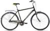 Велосипед городской Avanti Triumph 2016 28