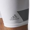 Шорты компрессионные Adidas TF Cool ST 9 белые - фото 3