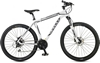 Велосипед горный Spelli FX-7000 PRO 650B белый - 21