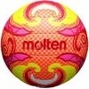 Мяч волейбольный пляжный Molten V5B1502-O - фото 1