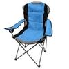 Кресло туристическое складное ТЕ-15 SD - фото 1