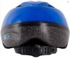 Шлем спортивный детский Reaction RHK34-BL синий - фото 2
