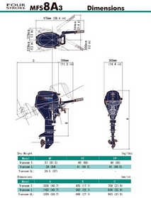 Фото 2 к товару Мотор лодочный четырехтактный Tohatsu MFS8A3 L