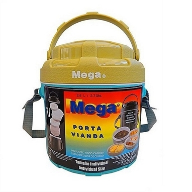 Термоконтейнер для еды Mega (2,6 л) зеленый