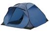 Палатка трехместная High Peak Hyperdome 3 - фото 1